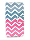 Color Wave Pattern Full Body Case with Stand for iPhone 4/4S