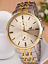 Men\'s Fashion Eyes Calendar Between Gold Quartz Analog Steel Belt Watch(Assorted Colors) Cool Watch Unique Watch