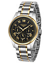 GUANQIN® Men\'s Watch Quartz Waterproof Calendar Luminous Stainless Steel Male Watch Fashion Business Wrist Watch Cool Watch With Watch Box