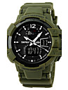 SKMEI® Men\'s Military Design Sport Watch Analog-Digital Dual Time Zones/Calendar/Chronograph/Alarm Cool Watch Unique Watch