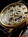Men's Semi-Mechanical Manual Winding Gold Skeleton Watch PU Leather Strap Cool Watch Unique Watch