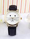 Ladies Lovely Watch Fashion Women Watch Students Wrist Watch Cat Quartz Water Resistant Watch Cool Watches Unique Watches