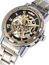 Men\'s Watch Mechanical Golden Skeleton Stainless Steel