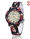 Xu™ Women\'s Flower Quartz Watch