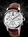 SKMEI® Men\'s Japan PC Leather Band Quartz Analog Calendar 30M Water Resistant Dress Watch Cool Watch Unique Watch