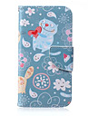 For Samsung Galaxy Case Wallet / Card Holder / with Stand / Flip Case Full Body Case Cartoon PU Leather SamsungJ7 / J5 / J3 / J2 / J1 Ace