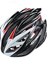 Горные / Спортивные-Универсальные-Велосипедный спорт / Горные велосипеды / Велосипеды для активного отдыха-шлем(Желтый / Белый / Красный