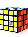 Yongjun® Smooth Speed Cube 4*4*4 Speed Magic Cube Black ABS