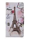 Для Кейс для Huawei / P9 Lite / P8 Lite Кошелек / со стендом Кейс для Чехол Кейс для Эйфелева башня Мягкий Искусственная кожа Huawei