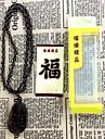 Ожерелье Ожерелья-цепочки / Кулоны Бижутерия Повседневные Мода Стекло Черный 1шт Подарок