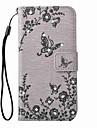 EFORCASEButterfly Flower Embossed Diamond Lanyard Phone Case for Samsung Galaxy S7 edge S7 S6 edge S6 S5