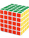Toys Smooth Speed Cube 5*5*5 Novelty Stress Relievers / Magic Cube White ABS