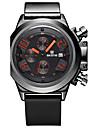 SKONE Men\'s Unisex Sport Watch Calendar Luminous Stopwatch Quartz Silicone Band Casual Black Gold