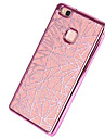 For Huawei P9 P9 Lite Case Cover Plating Back Cover Glitter Shine Soft TPU P8 P8 Lite Y5 II