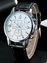 남성 스포츠 시계 드레스 시계 패션 시계 손목 시계 중국어 석영 실리콘 밴드 참 캐쥬얼 창의적 멀티컬러 블랙 커피 블랙/화이트
