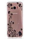 용 케이스 커버 투명 패턴 뒷면 커버 케이스 꽃장식 버터플라이 소프트 TPU 용 Samsung S8 S8 Plus S7 edge S7 S6 edge S6 S5