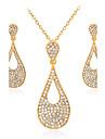 Ожерелье / серьги Мода Euramerican Сплав Геометрической формы 1 ожерелье 1 пара сережек Для Свадьба Для вечеринок Обручение Повседневные1