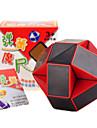 Rubik\'s Cube Cube de Vitesse  Cubes magiques