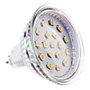 4W GU5.3(MR16) LED Spotlight MR16 15 SMD 2835 300 lm Warm White DC 12 V