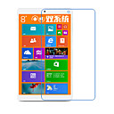 High Clear Screen Protector for Teclast X80HD Tablet Protective Film